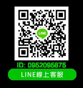 cs-line-QR